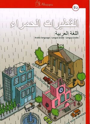 Al-qutayrat al-hamra B2. Lengua árabe