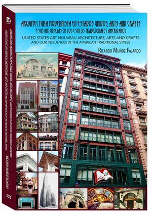 Arquitectura modernista en Estados Unidos