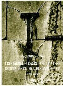 I Restauri dell'Acropoli di Atene (1975-2003)