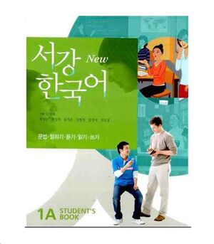 New Sogang Korean 1A Student's Book (2books+CD)