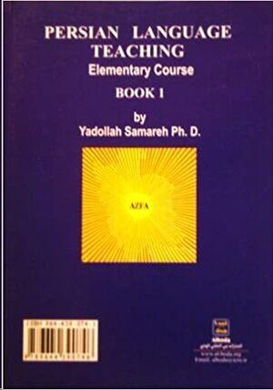 Persian Language Teaching. Elementary Course (set 5 vols.)