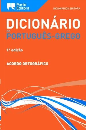 Dicionario Editora de Portugues-Greco