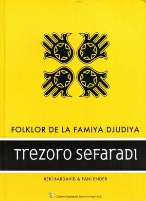 Trezoro Sefaradi, 2 vols