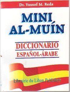 Al Muin Español-Árabe (mini)