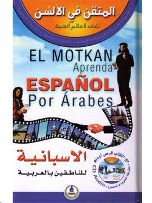 Motkan aprenda español para árabes (Lib+CD-Audio)