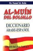 Al Muin de Bolsillo Arabe-Español