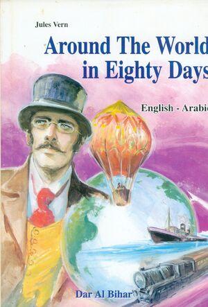 Around the World in Eighty Days / ed. bilíngüe árabe-inglés