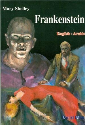 Frankestein (bilingüe arabe-ingles)