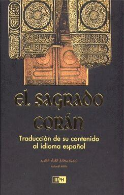 El Sagrado Corán - Ed. Español