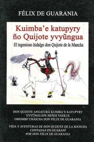 Kuimba'e katupyry no Quijote yvyungua
