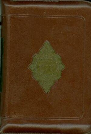 Quran - Muhaf 10x14, 3 colores, cartera