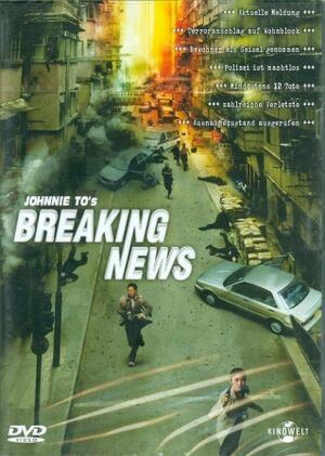 Johnnie To's Breaking News  (DVD)