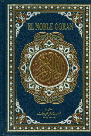 El Noble Coran (ar-es)