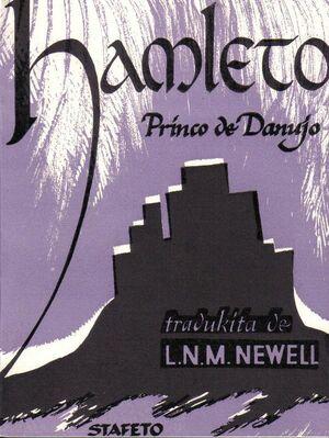 Hamleto. Princo de Danujo