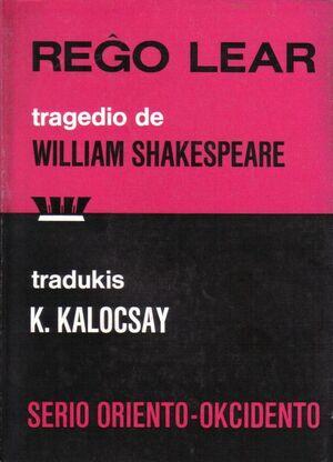 Rego Lear