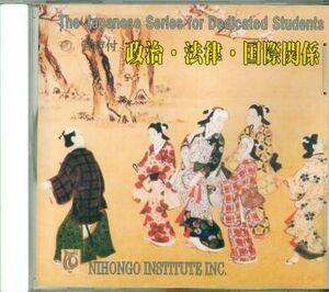 Japanese Ser.dedicated stud-CDrom(Ambiente)