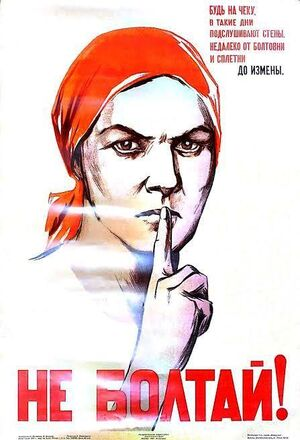 Ne Boltay! - (Poster Ruso)