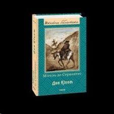 Don Quixot 2 vols