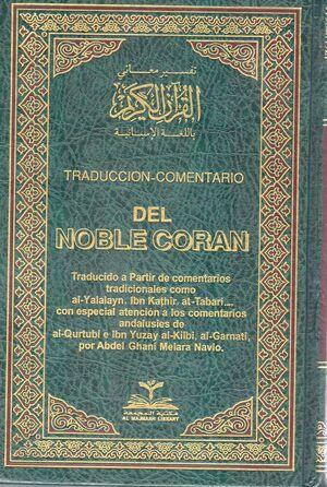 El Noble Corán (ar-es) Traducción y comentario